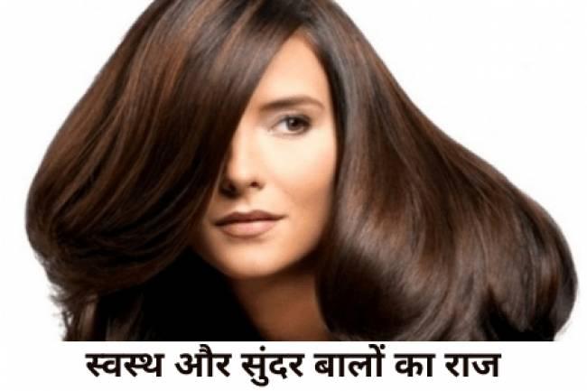 टॉप १० हेयर केयर टिप्स - सुंदर और स्वस्थ बालों के लिए