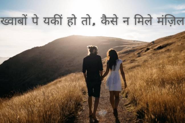 रिश्तों में दरार आने के 5 कारण
